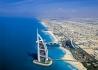 Дубай-Нова година 2020